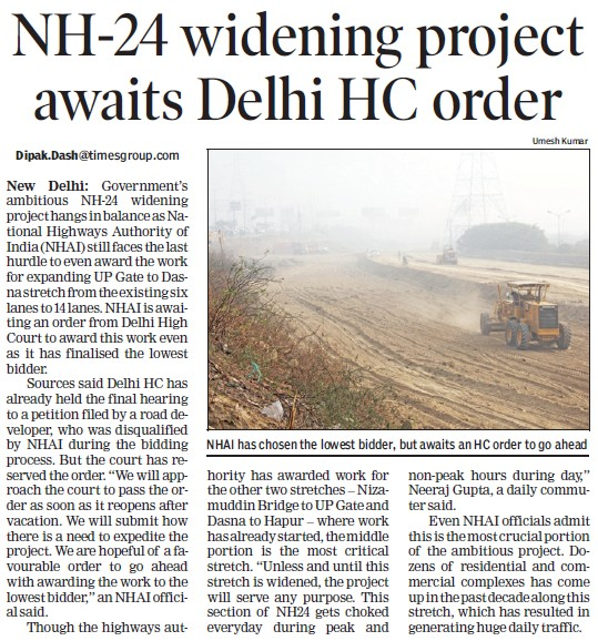 Click image for larger version Name: nh 24 widening status.jpg Views: 3 Size: 141.0 KB ID: 2465970